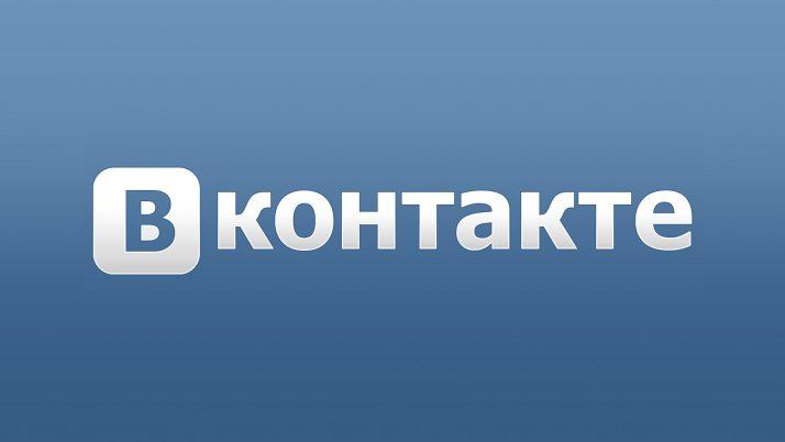 Раскрутка в ВКонтакте