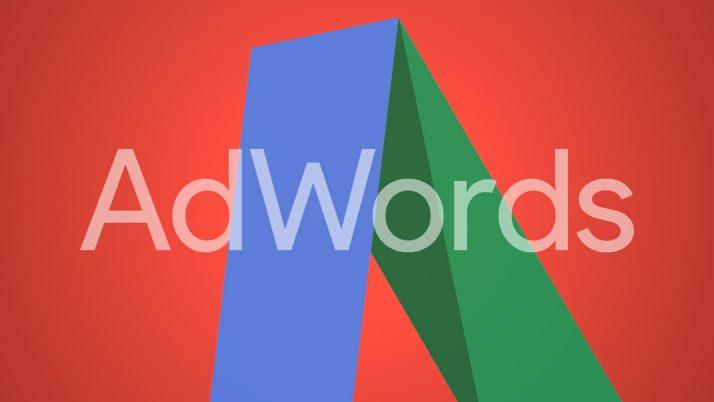 Адвордс гугл