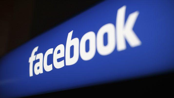 Раскрутка в фейсбуке